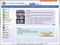 106年國中畢業生適性入學宣導網站