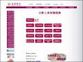 台灣銀行全球資訊網公保服務網